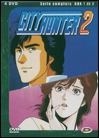 """City Hunter 2 - Serie completa - Box 1 di 3″"
