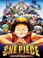 One Piece - Locandina Jap Movie 4