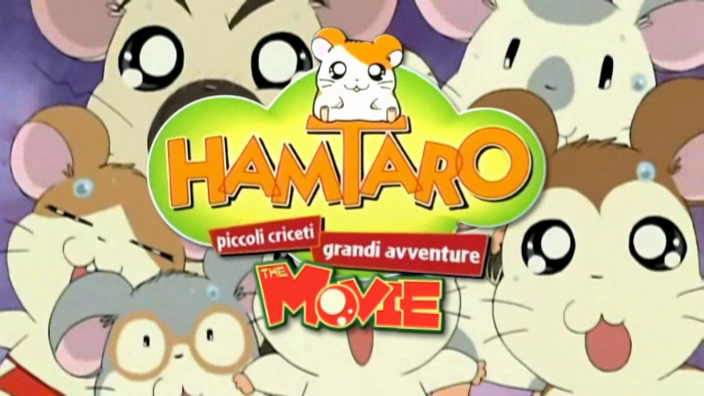 Hamtaro The Movie - Cristina D'Avena