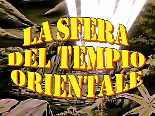 Videosigle che passione! #33 – La sfera del tempio orientale – WildC ...