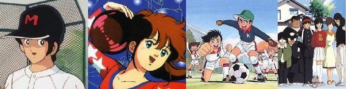 Nipponica u anime sportivi seconda metà anni